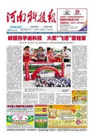 2010年媒体报道