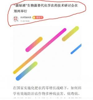 2019搜狐新闻