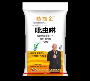 小麦拌种剂购买时避免走进以下误区