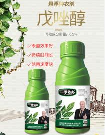 河南拌种剂厂家讲述小麦纹枯病的防治方法