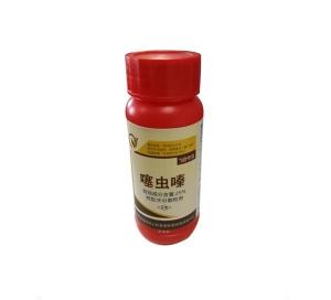上海杀虫剂批发