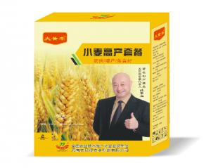 小麦高产套餐