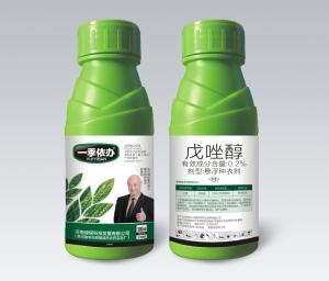 小麦拌种剂(0.2%戊唑醇)
